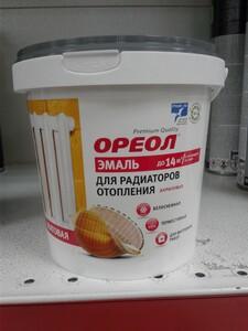 Эмаль ОРЕОЛ для радиаторов термостойкая акр.матовая белая 1,1кг