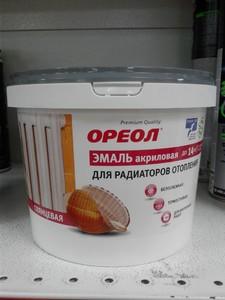 Эмаль ОРЕОЛ для радиаторов термостойкая акр.глянцевая белая 2,9кг