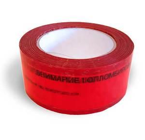 Лента пломбировочная 50 ФОРМУЛА (красный, 66м, 152мм)