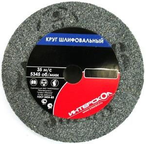 Круг шлифовальный D-200 мм, зернистость-220 для УПМ-200/1010Э-[Ш] (5шт) Интерскол 2083720022000