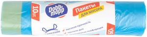 Пакеты д/мусора Dobb*mopp с ручками 60л (13мкм) 10шт