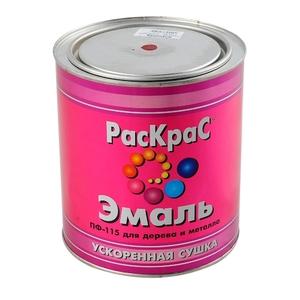 Эмаль Раскрас ПФ-115 Унив. ОРАНЖЕВАЯ 0,9кг №11467