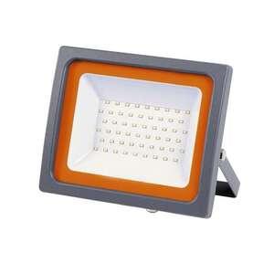 Прожектор светодиод. PFL-C-100Вт 6500К IP54 Jazzway 4895205006010