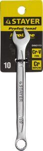 Комбинированный гаечный ключ 10мм,STAYER