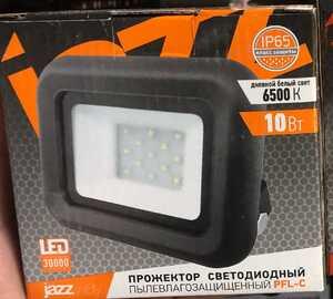 Прожектор светодиод. PFL-C 10Bт NEW  6500К IP65 (c рамкой) JazzWay 4895205005990