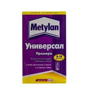 Клей обойный Метилан универсал Премиум 250 гр