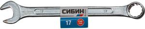 Комбинированный гаечный ключ 17мм, СИБИН