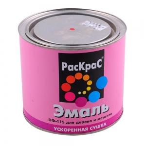 Эмаль Раскрас ПФ-115 Унив. вишневая 1,9кг