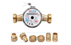 Счетчик воды универсальный ЭКО НОМ-20+КМЧ-20-ОК