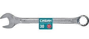 Комбинированный гаечный ключ 30мм, СИБИН