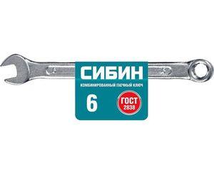 Комбинированный гаечный ключ 6мм, СИБИН