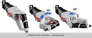 Пила сабельная (электроножовка), ЗУБР ЗПС-850Э, 850 Вт, 0-2800 ход/мин, рез 150мм, 12 мм ход штока 2