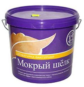 """Штукатурка фактурная """"МОКРЫЙ ШЕЛК"""" 1,0КГ"""