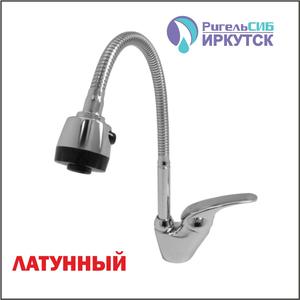 Смеситель для кухни 35к Иркутск СМ-М14/3 Лилия