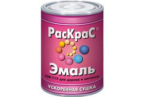 Эмаль Раскрас ПФ-115 Унив. ГОЛУБАЯ 0,9кг №11455