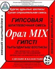 """Шпатлевка гипсовая """"Орал Мix"""" ГОМ 1 по 20 кг бум. меш"""
