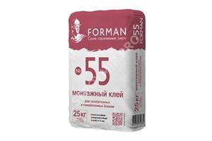 Клей для газобетонных и пенобетонных блоков Forman 55, (25 кг)